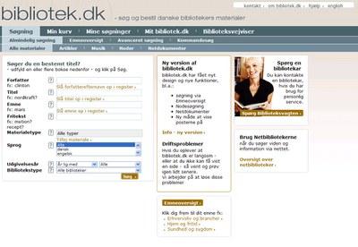 bibliotek.dk design 2005